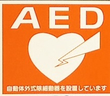 AED__
